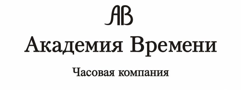 9351.Logotip_Beliy